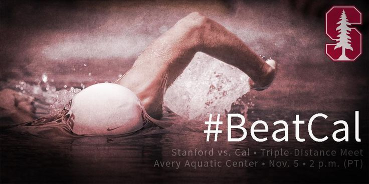See you at Avery Aquatic Center.