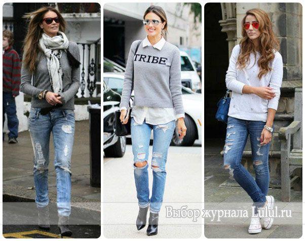 Что и с чем носить рваные джинсы и свитер фото