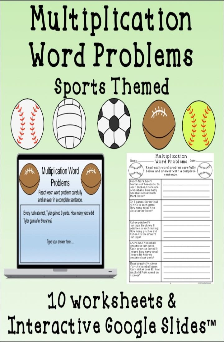 Multiplication Word Problems Worksheets Google Slides Sports Themed Addition Words Word Problems Word Problem Worksheets [ 1098 x 720 Pixel ]
