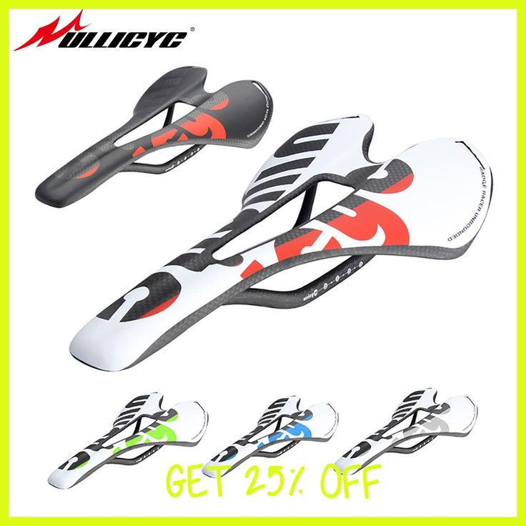 new colorful Ullicyc top-level mountain bike full carbon saddle road bicycle saddle MTB front sella sillin seat matround ZD143