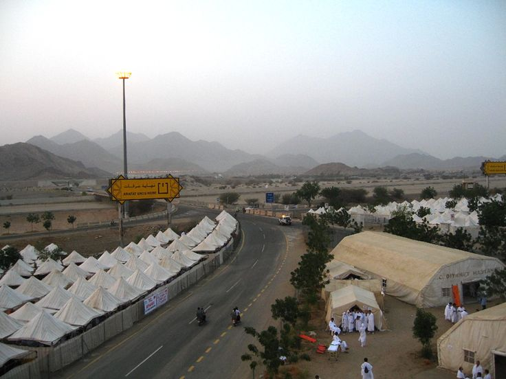 before  arafat day! - Arafah, Makkah - Saudi Arabia -Arafat Day is an important…