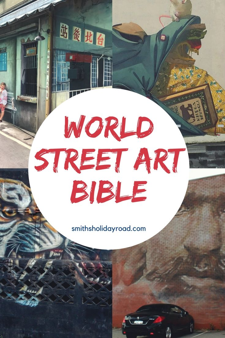street art bible