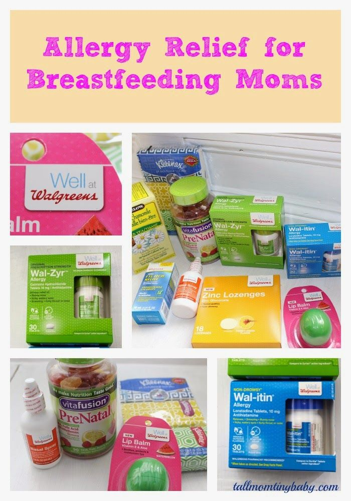 Dealing With Allergy Issues When You Are Breastfeeding