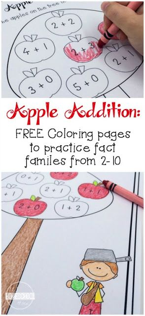 Here are FREE Apple Addition Coloring Pages. This set of addition coloring pages includes one page for each of the numbers from 2-10. On each page, kids color all the apples in the tree with facts that are equal to the given number.