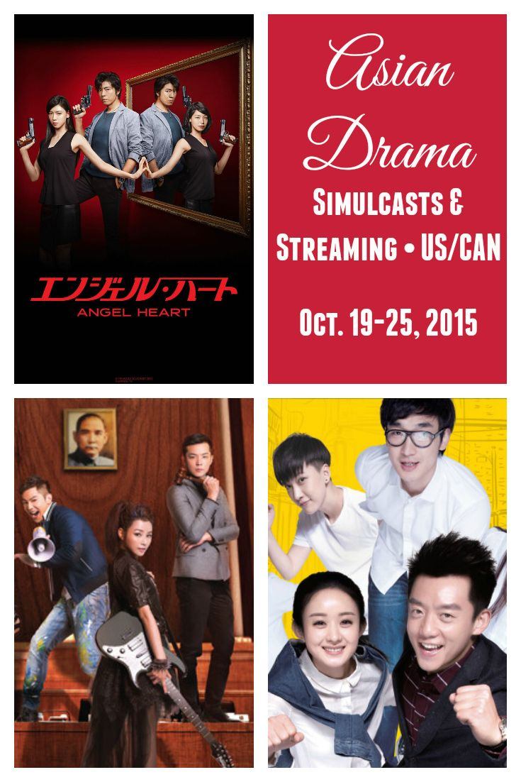 Asian dramas with licensed, English-subbed simulcasts (U.S., Canada) for Oct