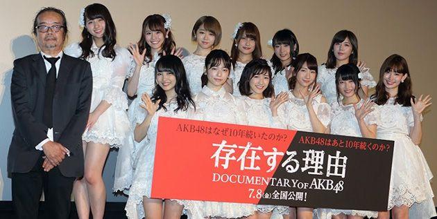 AKB48 Mengungkapkan Judul Theme Song Untuk DOCUMENTARY of AKB48