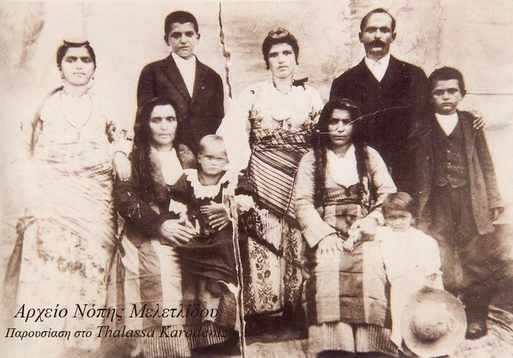 «'ς σην πατρίδαν»: Οικογένεια Χριστοφορίδη Ιωάννη