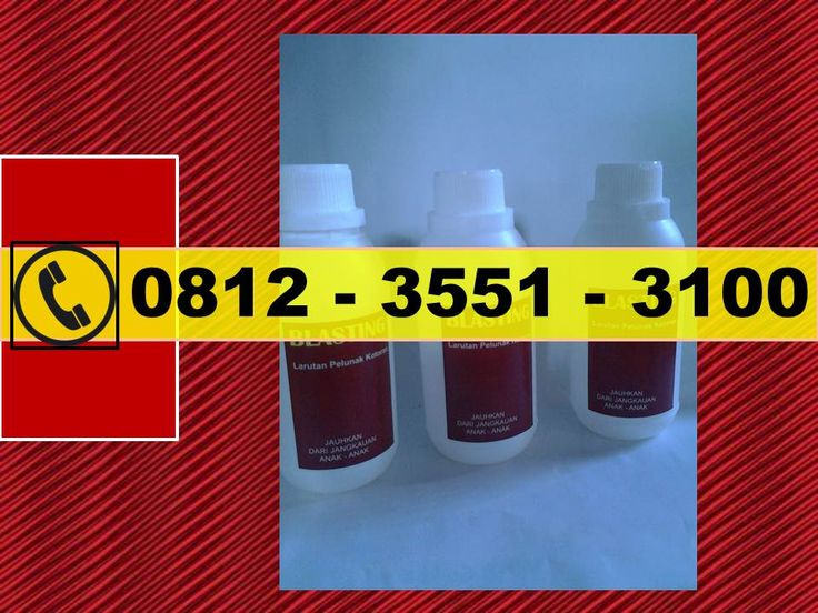 Simpati: 0812 3551 3100, Jual Sabun Buat Cuci Sepatu Batam, Jual Sabun Yang Bagus Untuk Mencuci Sepatu Batam