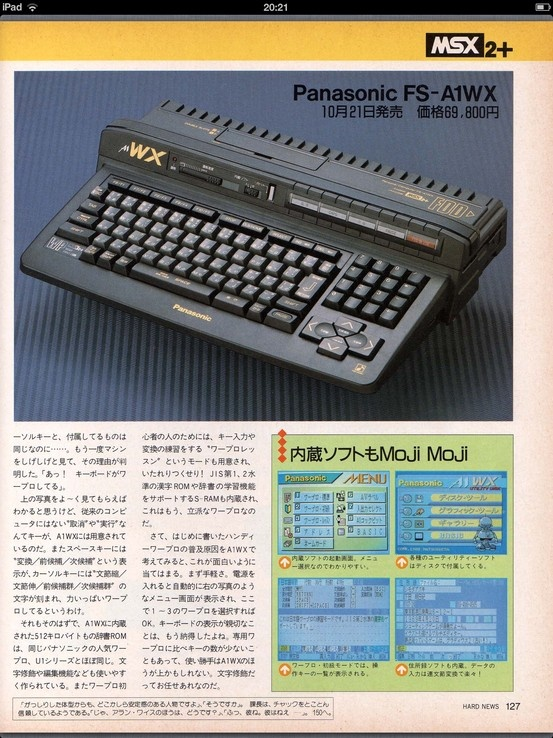 Article on the Panasonic FS-A1WX MSX2+ computer.