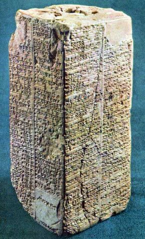 The Sumerian King List is an ancient manuscript originally recorded in the Sumerian language, listing kings of Sumer (ancient southern Iraq)