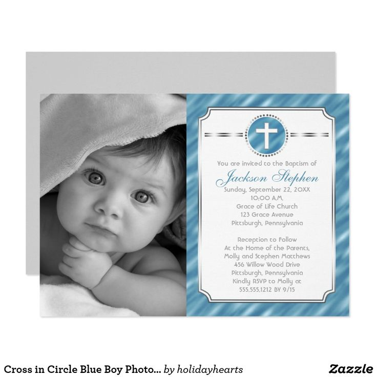 Cross in Circle Blue Boy Photo Baptism