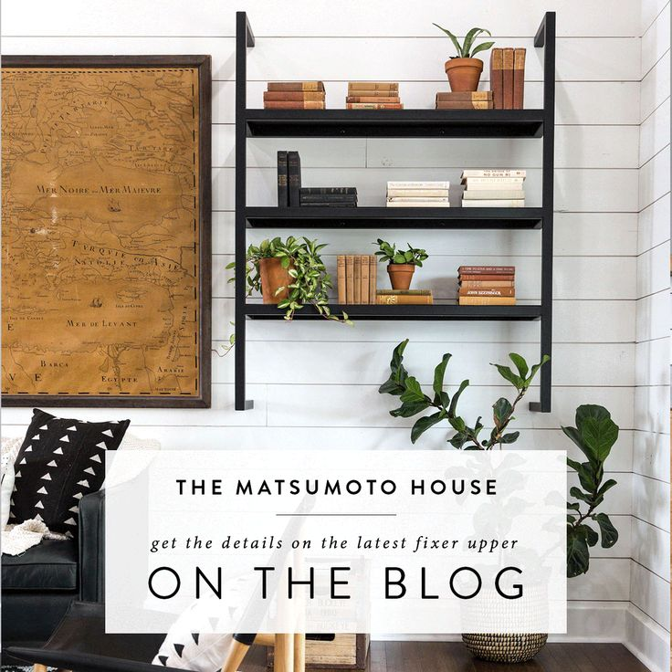 376 Best Images About HGTV-FIXER UPPER On Pinterest