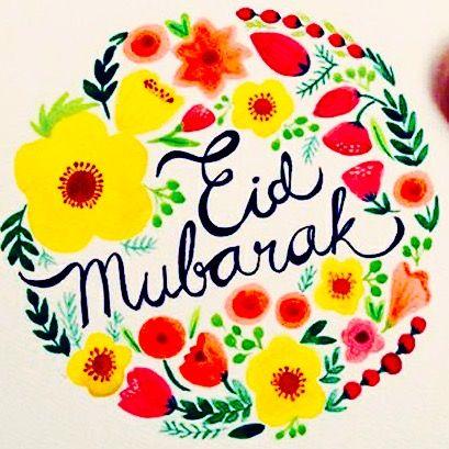 DesertRose,;,Eid Mubarak,;,