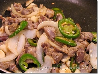 224 best chicken gizzard images on pinterest chicken gizzards dak ddong jjip chicken gizzard stir fry ccuart Choice Image