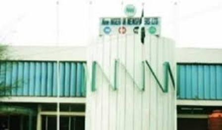 New Nigeria Newspaper, Gaskiya Tafi Kobo To Resume Production Soon
