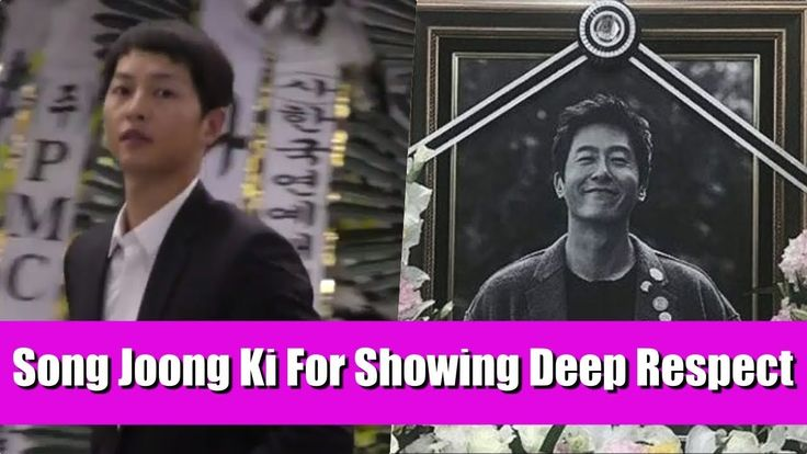 Song Joong Ki Visits Late Kim Joo Hyuk After Her Wedding [Breaking News]