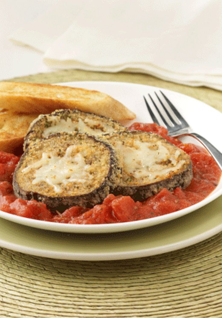 Baked Eggplant Parmesan is a great vegetarian option for dinner.