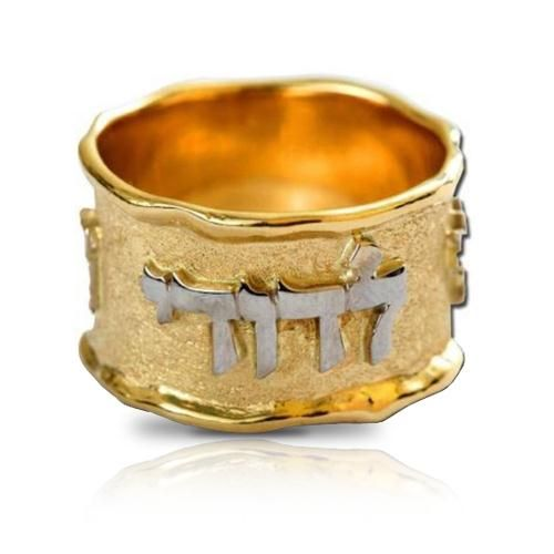 Cool The base ring has a florentine finish and bined with the shiny way border and the shiny lettering this ring is a true masterpiece