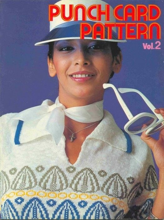 Punch card pattern vol. 2 Brother. Обсуждение на LiveInternet - Российский Сервис Онлайн-Дневников