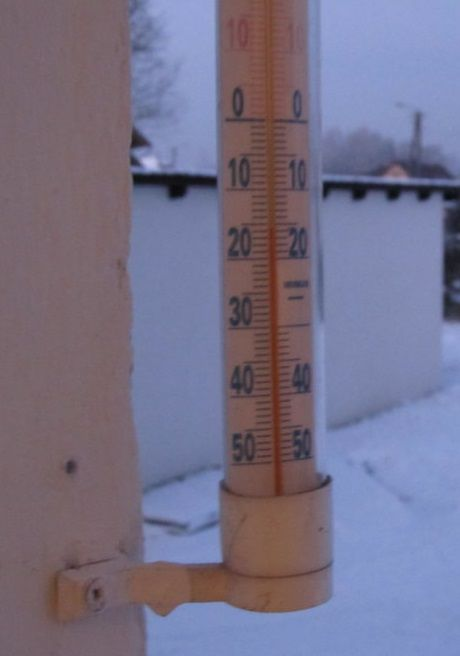 """""""-20 stopni. Tak zimno jeszcze tej zimy nie było"""". U Was też mroźno? http://kontakt24.tvn24.pl/najnowsze/20-stopni-tak-zimno-jeszcze-tej-zimy-nie-bylo-u-was-tez-mrozno,191602.html"""