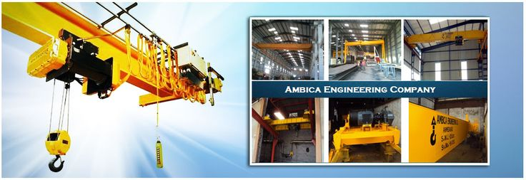 We are a leading #cranes_manufacturers_in_India serving engineering industry, chemical industry, iron and steel industry, hydropower projects, paper industry, power stations, automotive industries, construction companies, shipbuilding industries, wind energy sectors, railways, rolling mills since 1993. http://www.ambicaengineering.com