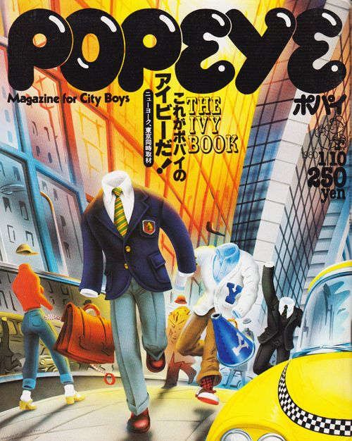 "Another simply brilliant cover for Japan's Popeye magazine, ""The Ivy Book"" issue from September 1980. Beautifully and masterfully executed, love the colours and the theme of preppily dressed invisible people chasing after each other. Would love to know who the artist is."