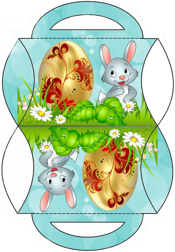69 best gift box 2 images on pinterest easter box templates and cute easter pillow box by jb negle Images
