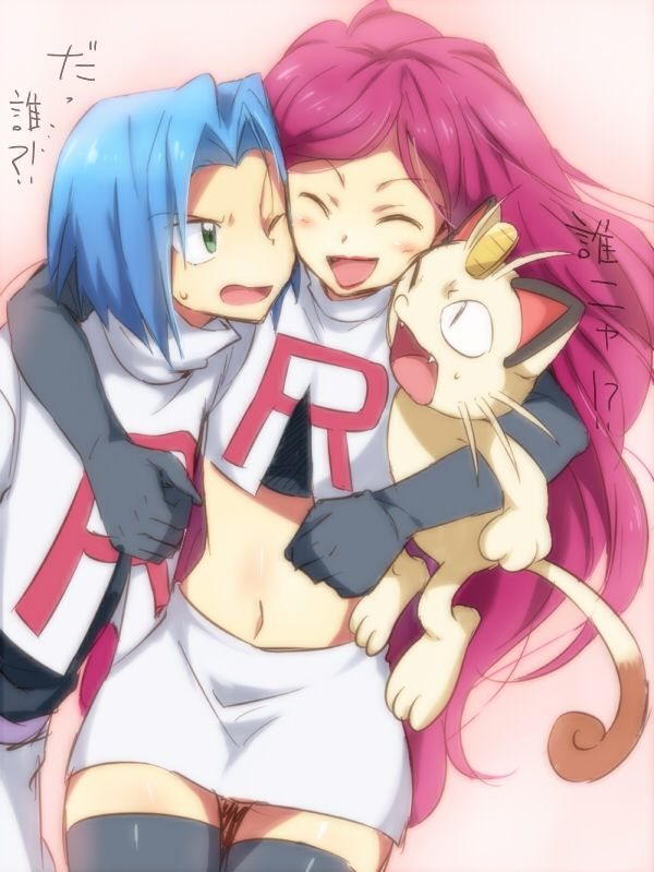"Team Rocket..I fin this adorable. They are supposed to be ""evil"" an ""mean"" but through being beat up by pikachu ad others, and being put down by other teams like team galactic, the stay together, they do fight somtimes, but there friendship pulls through, so really I like team rocket, I respect them! ^~^"