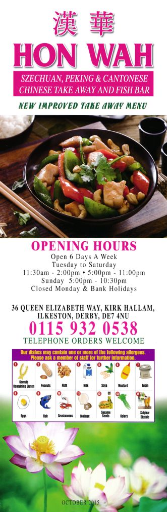 Menu for Hon Wah Chinese takeaway on Queen Elizabeth Way in Kirk Hallam, Ilkeston DE7 4NU. For the full menu - http://www.menulation.com/hon-wah-chinese-takeaway-menu.html #Chinese #food #takeaway #menu #Ilkeston #takeawaymenu