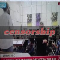 «Πάγωσε» η εικόνα της ΕΡΤ στη Ψίνθο