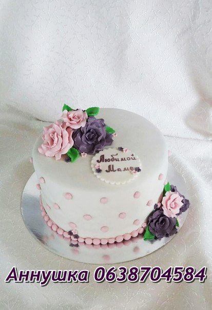 Нежный торт для мамы