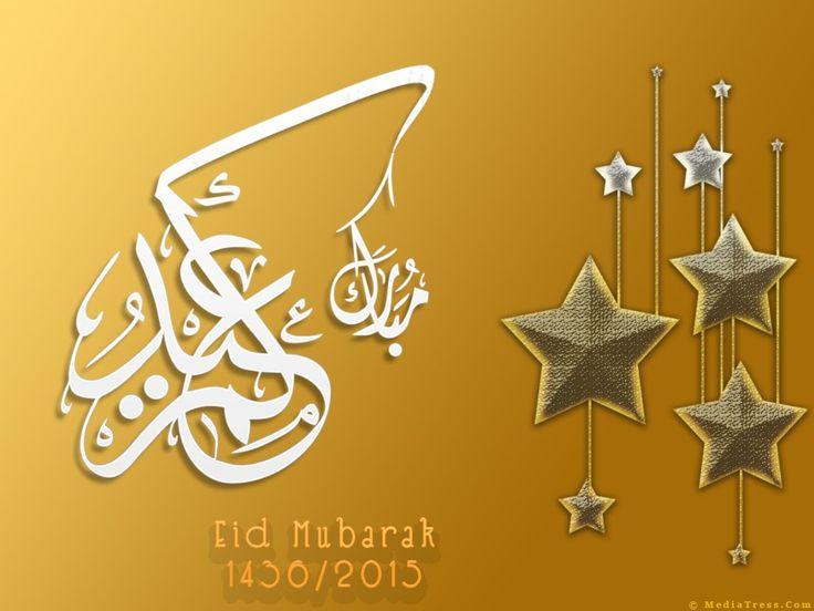 Eid Mubarak In Advance Wallpaper 2015 #EidMubarak