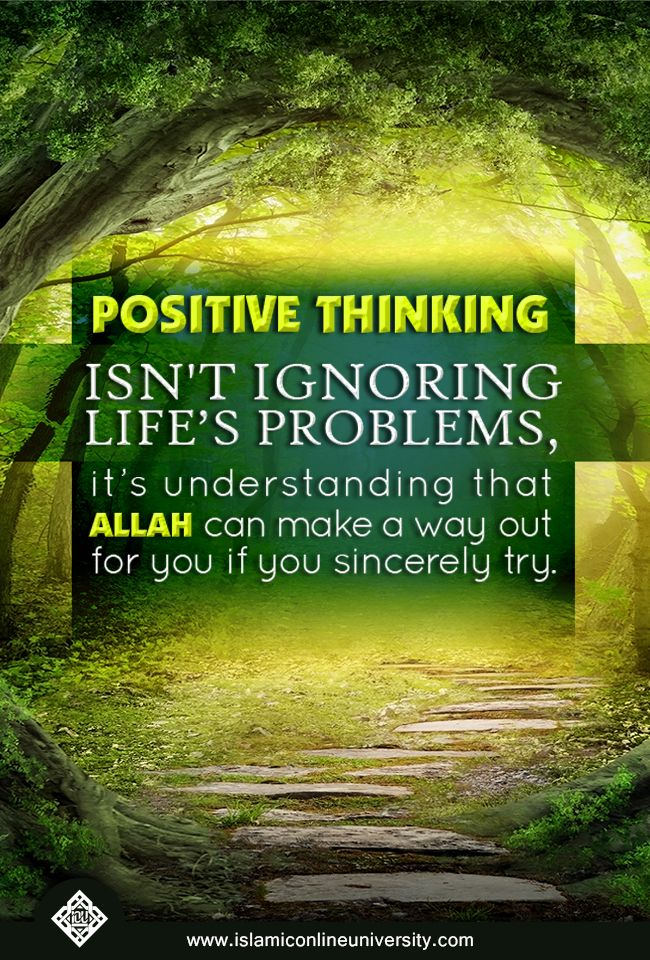 Positive Thinking Quotes From Quran: 199 Best Images About Dr Bilal Philips On Pinterest