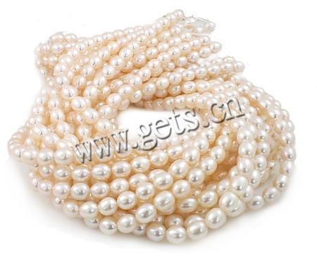 http://www.gets.cn/product/Natural-Rice-Cultured-Freshwater-Pearl-Beads_p678530.html