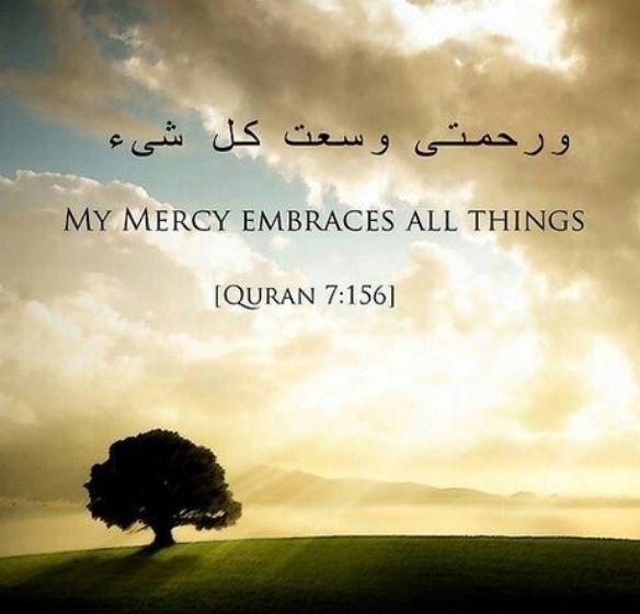 Quotes Quran: Inspirational
