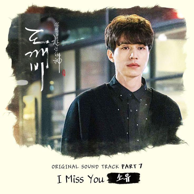 Ost. I miss you by SoYoo | tvN DRAMA (@CJnDrama) | Twitter