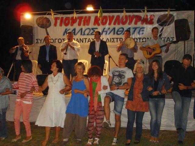 Ο ΚΟΥΤΣΟΜΠΟΛΗΣ : ΑΡΤΑ: Γιορτή Κουλούρας 2014 στο Δίστρατο