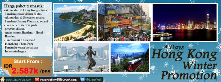 Yuk nikmati dan rasakan keindahan musim #dingin di 3Hong Kong.Kini kami sediakan paket 4 hari Hong Kong #Winter Promotion.Booking sekarang juga dan dapatkan diskon spesialnya!  Dapatkan Special Paket tersebut dari #LiburYuk.com di http://liburyuk.com/promotional-package/book/46009497/4D-HONGKONG-WINTER-PROMOTION  #jalan2 #holiday #abbeytravel