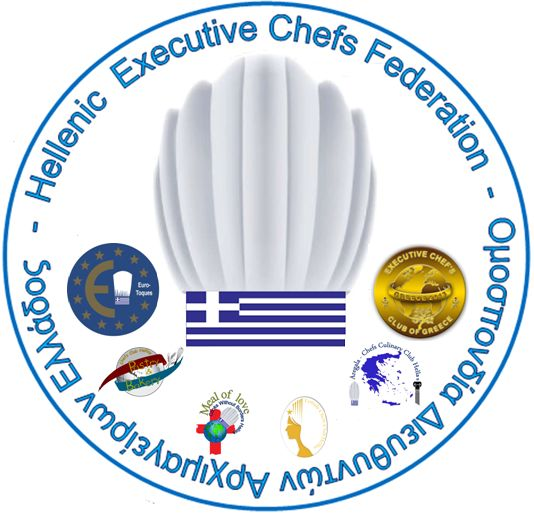 Hellenic Executive Chefs Federation
