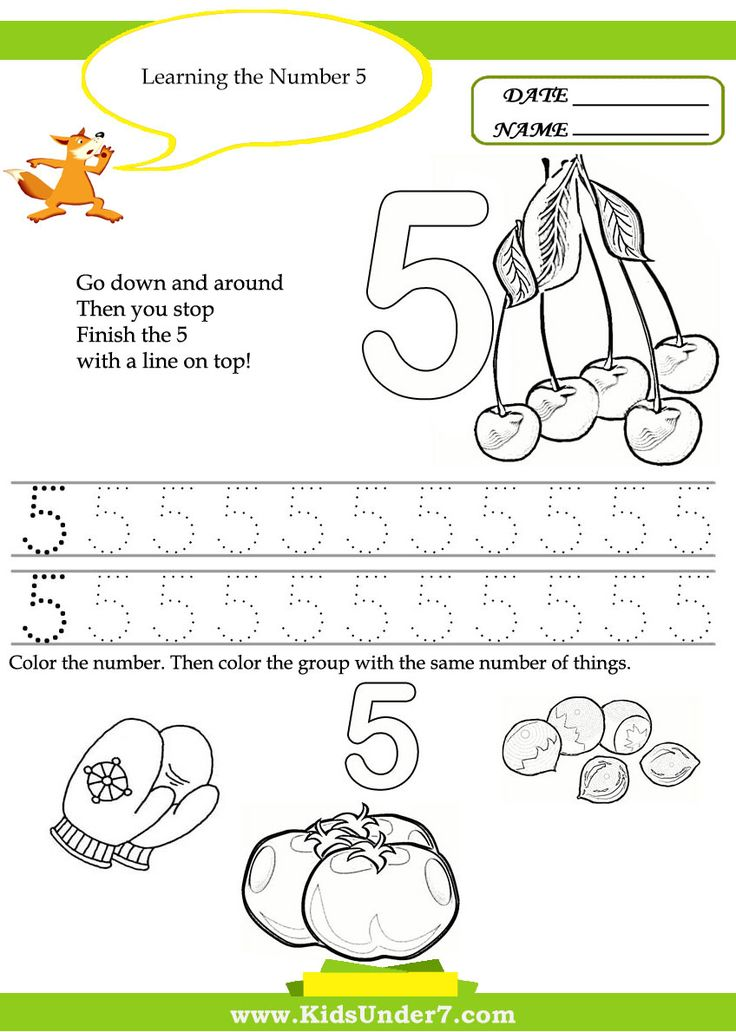 free printables for children 7 free printable kindergarten number 737