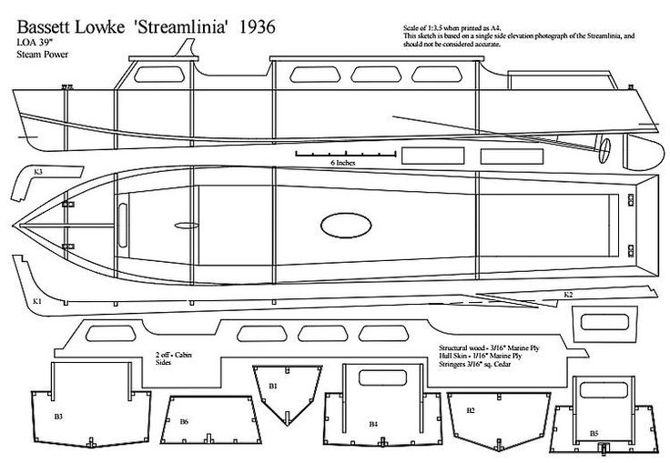 The STREAM is one of the model airplane plans available for download and printing.