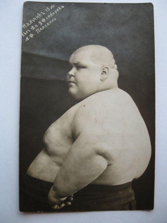 Винтажная  фотография 14-летнего мальчика. 1920 от VIRTTARHAR