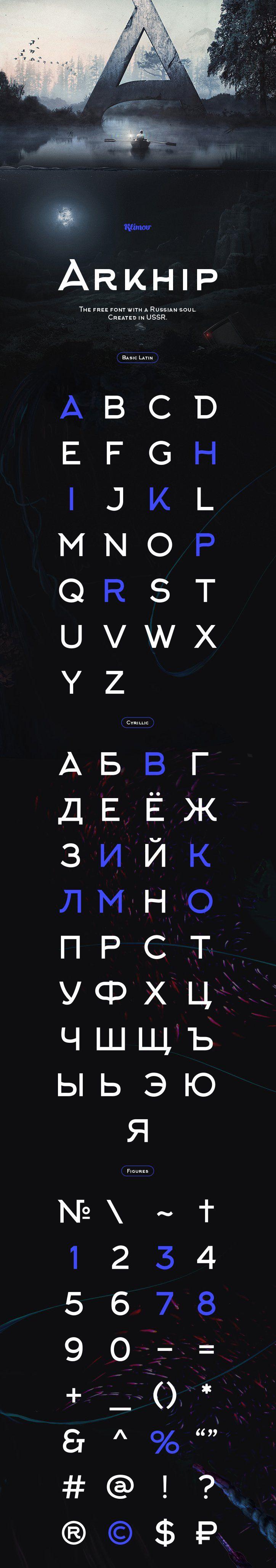 Arkhip Free Font