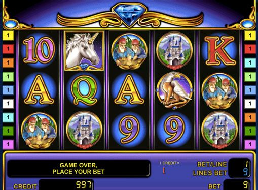 Unicorn Magic fair slot machines for money. Online slot Unicorn Magic, created by Novomatic, tells the story of a variety of magical creatures such as griffins and unicorns. The game takes place here on the 5 reels and 9 lines. Magic Unicorn slot machine contains a wild symbol, the risk-game and sign Scatter, activates the free