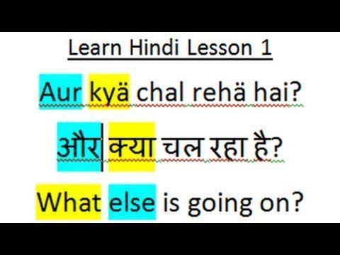 88 best images about Hindi on Pinterest | Language ...