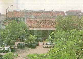 Gedung Candranaya
