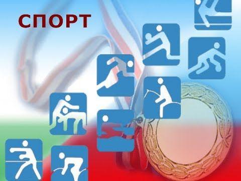 Тематическая неделя Олимпиада | ДЕТИ - ЭТО СЧАСТЬЕ
