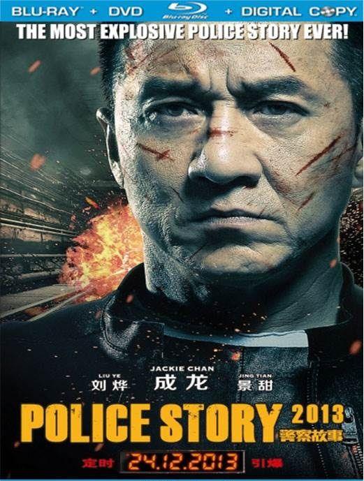 İntikam Saati – Police Story 2013 Türkçe Dublaj Ücretsiz Full indir - https://filmindirmesitesi.org/intikam-saati-police-story-2013-turkce-dublaj-ucretsiz-full-indir.html