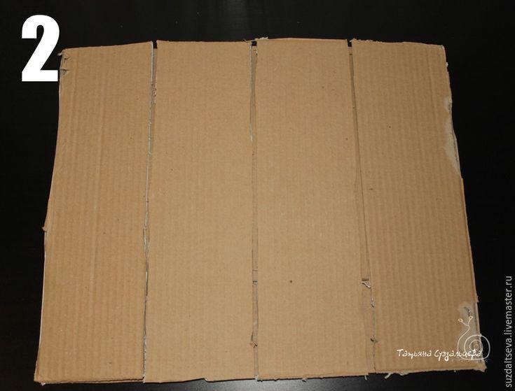 Мне очень нравятся деревянные фоны для фотографий. Но настоящий деревянный фотофон — это долго и относительно затратно. Поэтому я решила поэкспериментировать с гофрокартоном, его бороздки немного напомнили мне о старых досках на даче! Итак, нам понадобится совсем нехитрый набор материалов и инструментов: - гофрокартон (я распотрошила коробку от кухонного комбайна); - нож канцелярский; - клей (я…