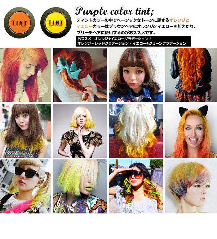 Rakuten: ヘアティント ヘアチョーク / ヘアカラーチョーク / hair choke: wig wig pinkage (ピンクエージ/ピンクエイジ) official official regular sales Korea 10P06jul13 Korea fash...